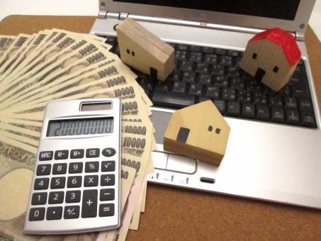 保険の役割の確認と保険対象となる分野