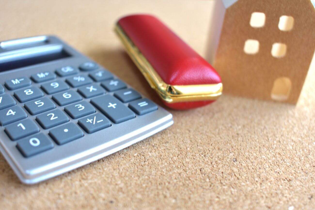 保険対象項目と保険金上限額・請求先を把握する