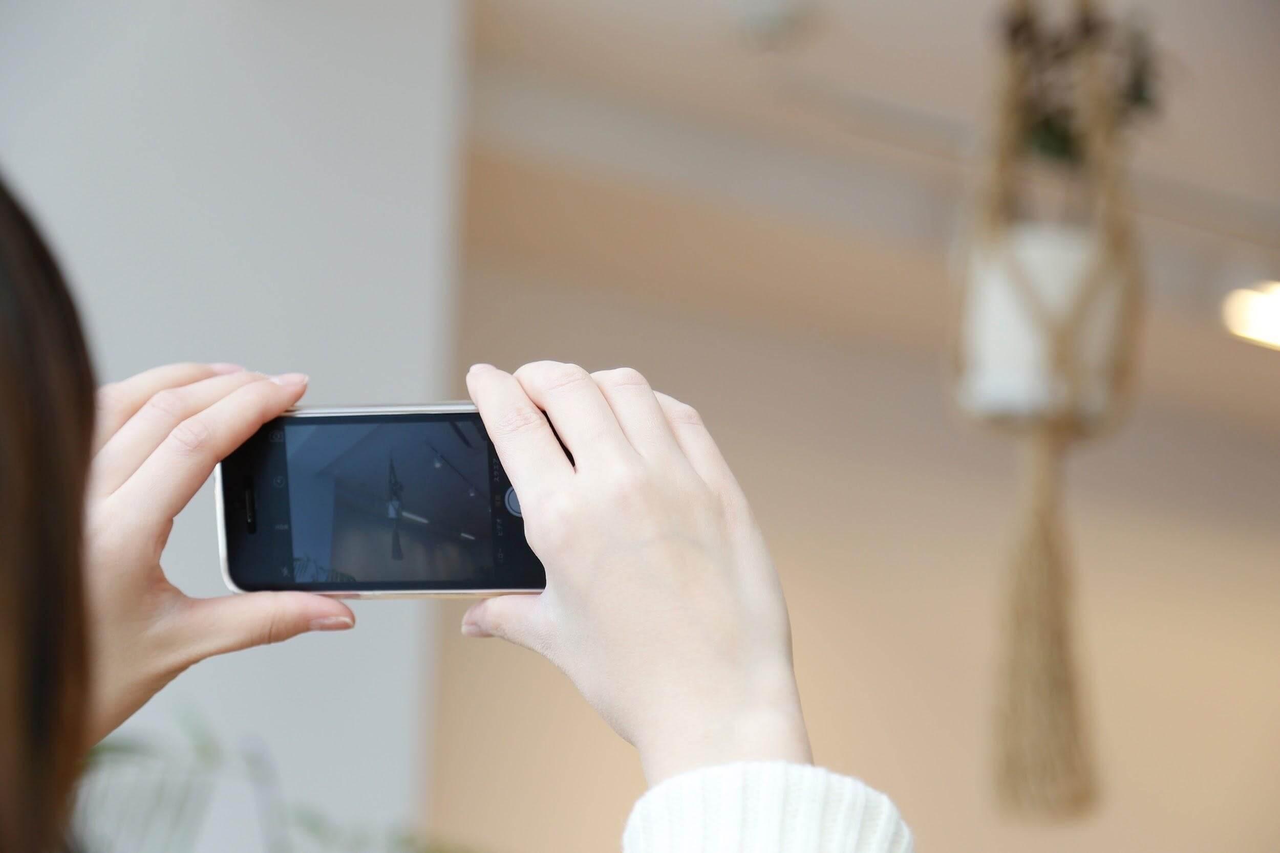写真とメモで記録する