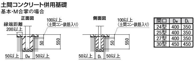 <引用元:LIXILカーポートカタログ2019年4月価格改定版> https://webcatalog.lixil.co.jp/iportal/CatalogDetail.do?method=initial_screen&catalogID=11952240000&volumeID=LXL13001&designID=newintern