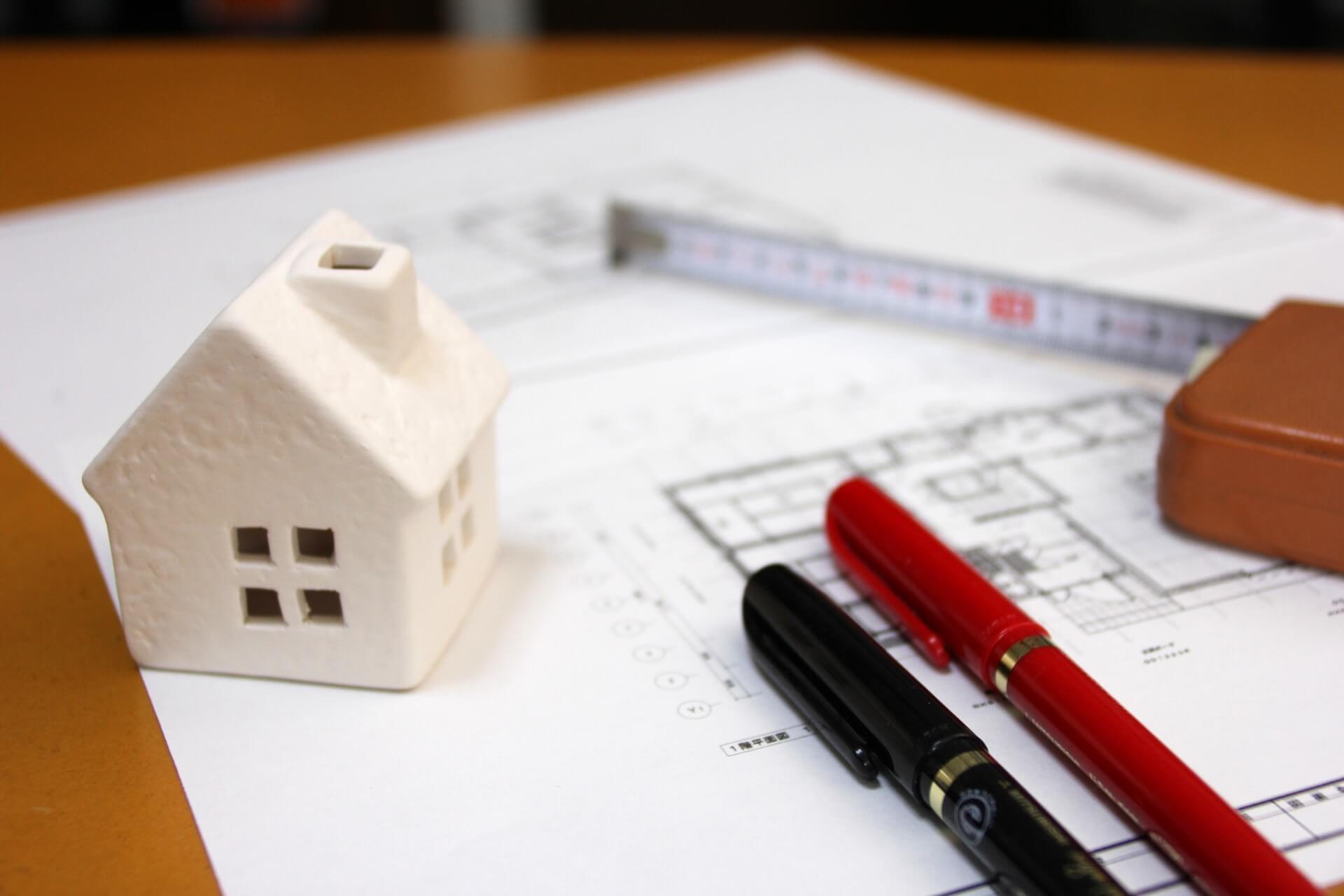 リフォーム工事瑕疵保険を検討する