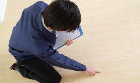 家具による床の傷・へこみの修理方法やその対策方法をまとめてみた