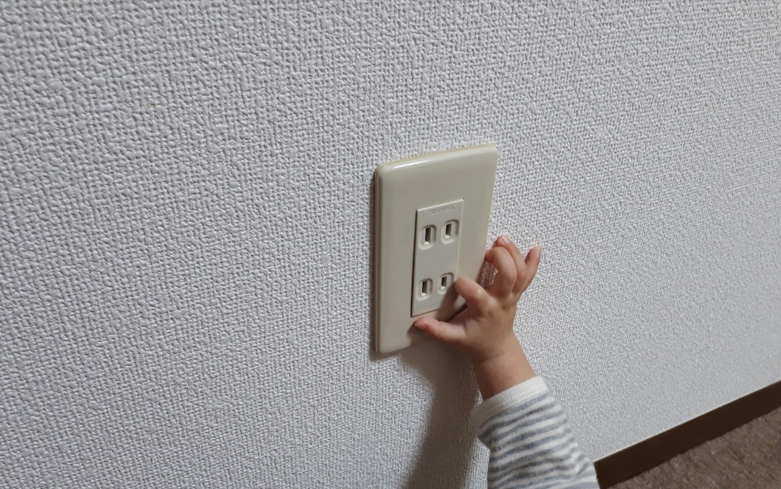 子供にも被害が及ぶ漏電