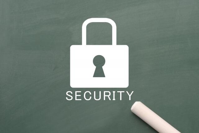 メリット1:セキュリティ性を確保できる