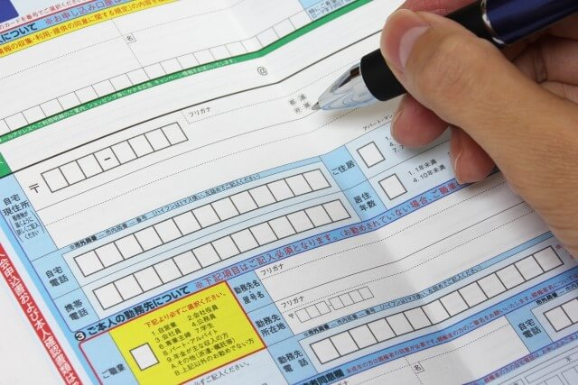 ガレージ修理の際の火災保険金の申請方法
