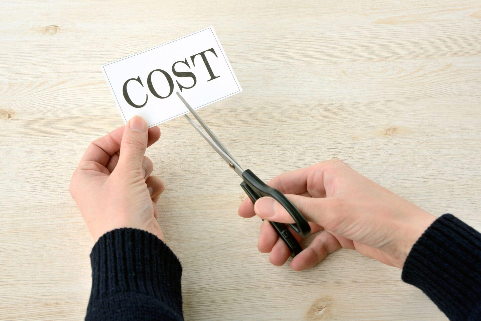 火災保険で費用を抑える方法がある!
