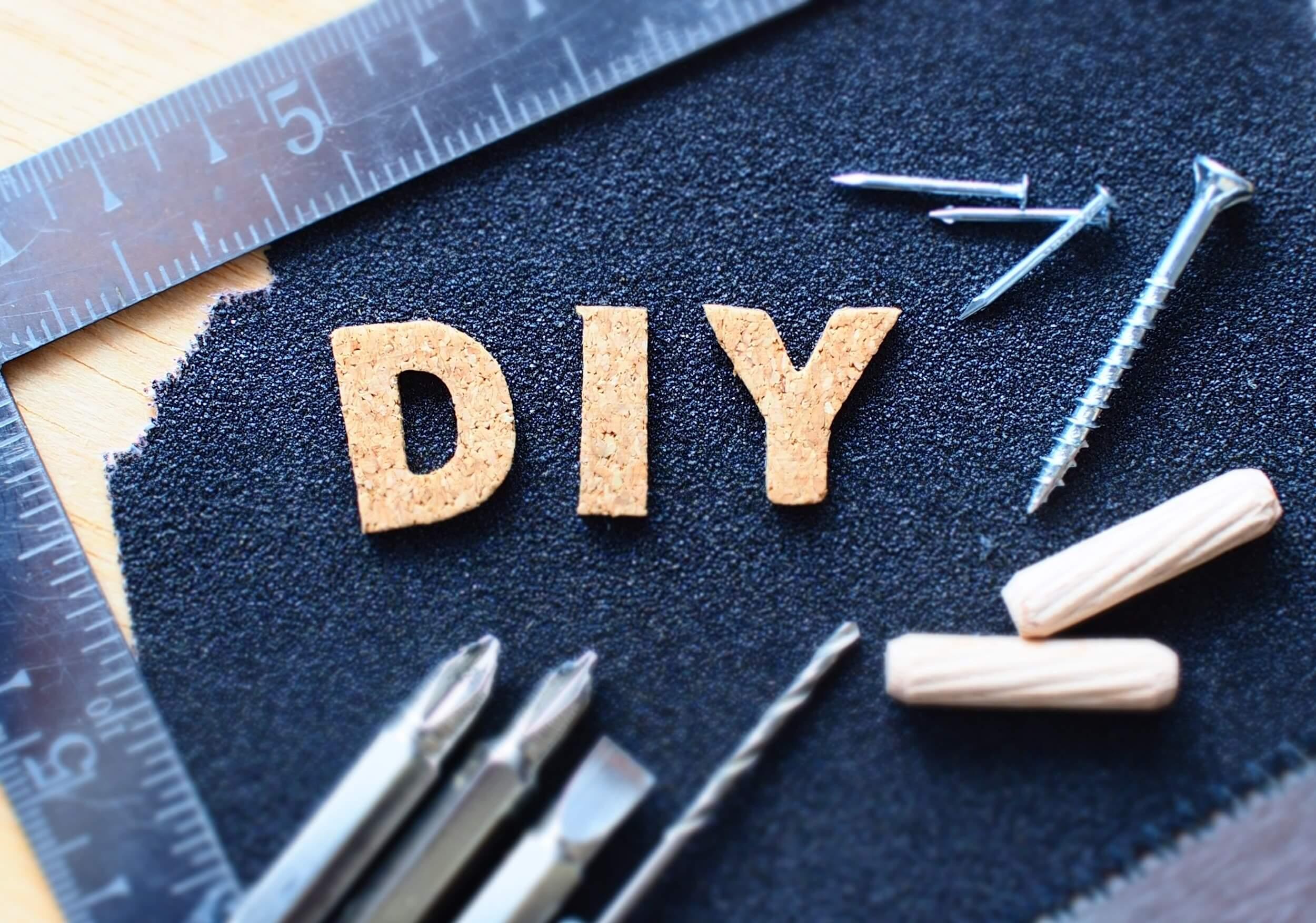 DIY修理で価格を抑える