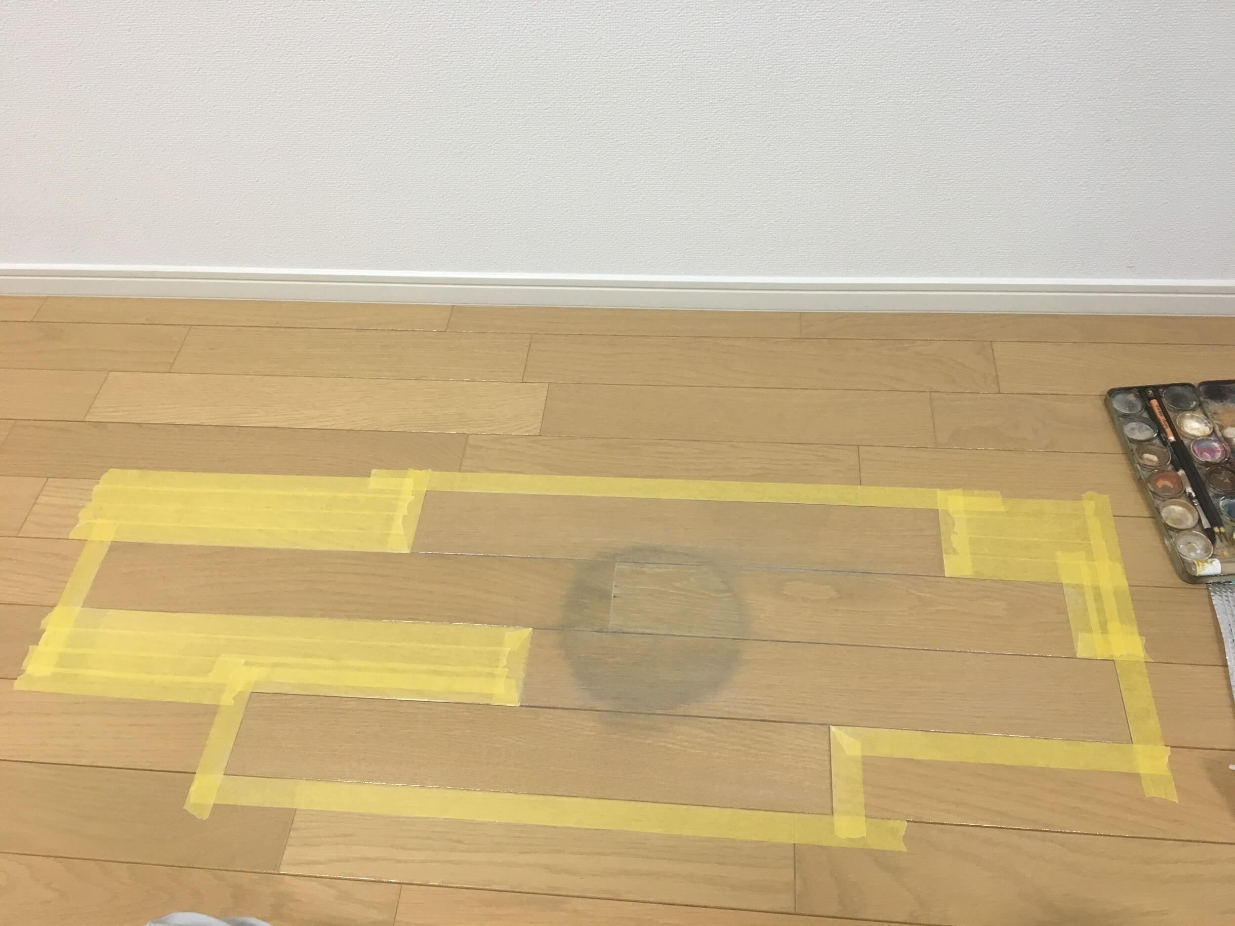 ④塗装場所の周りにマスキングテープで養生をする。